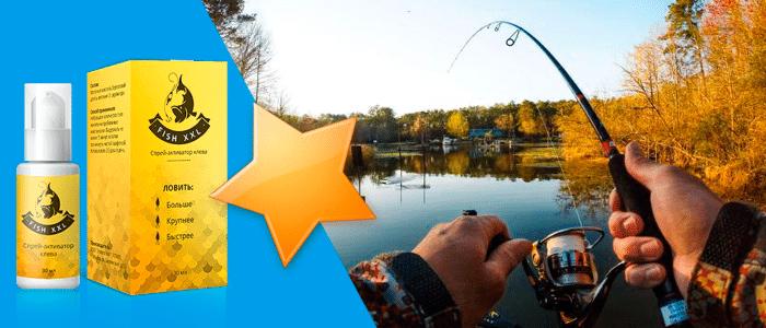 Cumpără Fish XXL în România