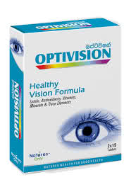 Buy OptiVision in Europe