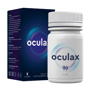 Pirkti Oculax Lietuvoje